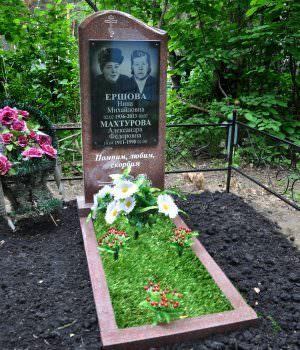 Цветной памятник на могилу